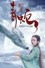 Green Snake (2019) WEB-DL 480p, 720p & 1080p Movie Download