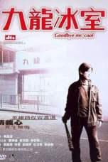 Goodbye, Mr. Cool (2001) BluRay 480p, 720p & 1080p Movie Download