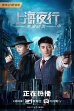 The Bund (2021) WEB-DL 480p, 720p & 1080p Movie Download