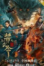 Forbidden Martial Arts: The Nine Mysterious Candle Dragons (2020) WEB-DL 480p, 720p & 1080p Movie Download