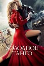 Kholodnoe tango (2017) BluRay 480p, 720p & 1080p Mkvking - Mkvking.com