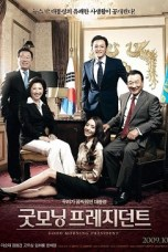Good Morning President (2009) WEBRip 480p, 720p & 1080p Movie Download