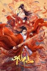 Immortal of Mr. Gong (2020) WEB-DL 480p, 720p & 1080p Mkvking - Mkvking.com