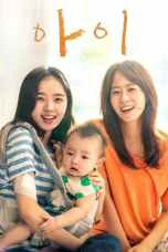 I (2021) Korean WEBRip 480p, 720p & 1080p Mkvking - Mkvking.com