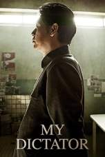 My Dictator (2014) WEBRip 480p, 720p & 1080p Mkvking - Mkvking.com