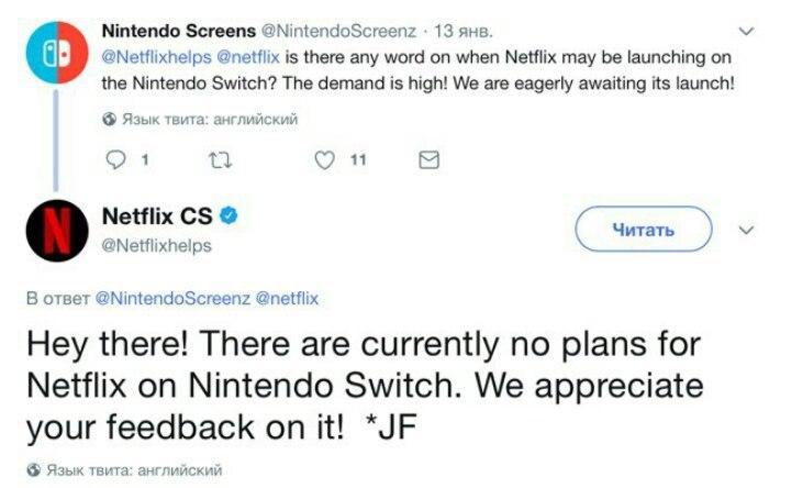 Netflix Nintendo Switch Tweet 1