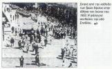 Ιούνιος 1933,ΕΕΕ,Αθήνα Οδός Σταδίου, Παρέλαση, Πορεία προς την Αθήνα