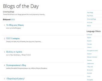 2014-01-08-WordPress Growing Blogs (Blogs of the Day) - Στο Νο 2 - Τα σχέδια της Χρυσής Αυγής για το πολίτευμα [16.39]