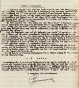 1944-03-23 - Εκθεση Αστυνομίας για κακοποίηση αστυνομικού από Δάγκουλα - img083custom