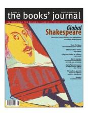 The Books' Journal, τεύχος #66, Μάιος 2016