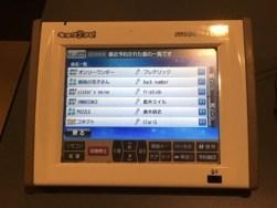 カラオケ戦歴全公開4