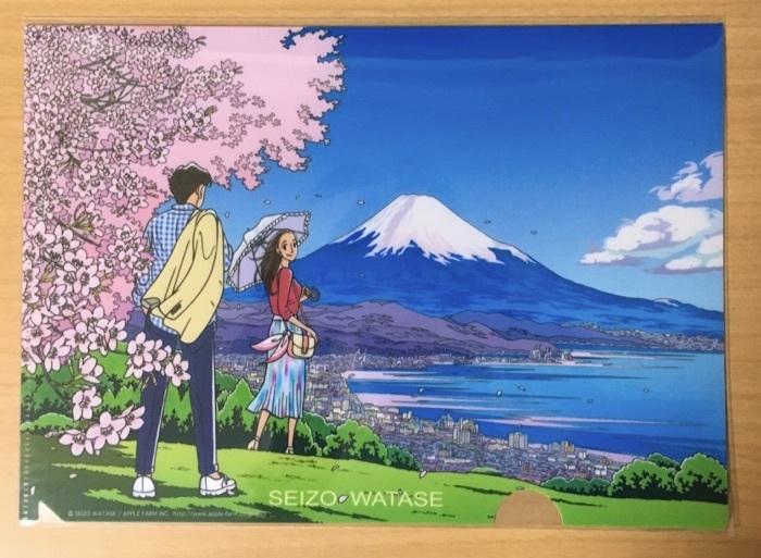 富士に恋してクリアファイル