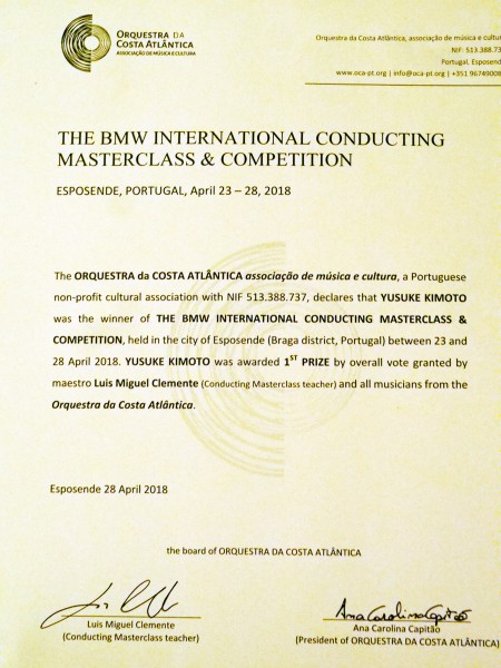 The BMW IV International Conducting Masterclass and Competition 1st Prize