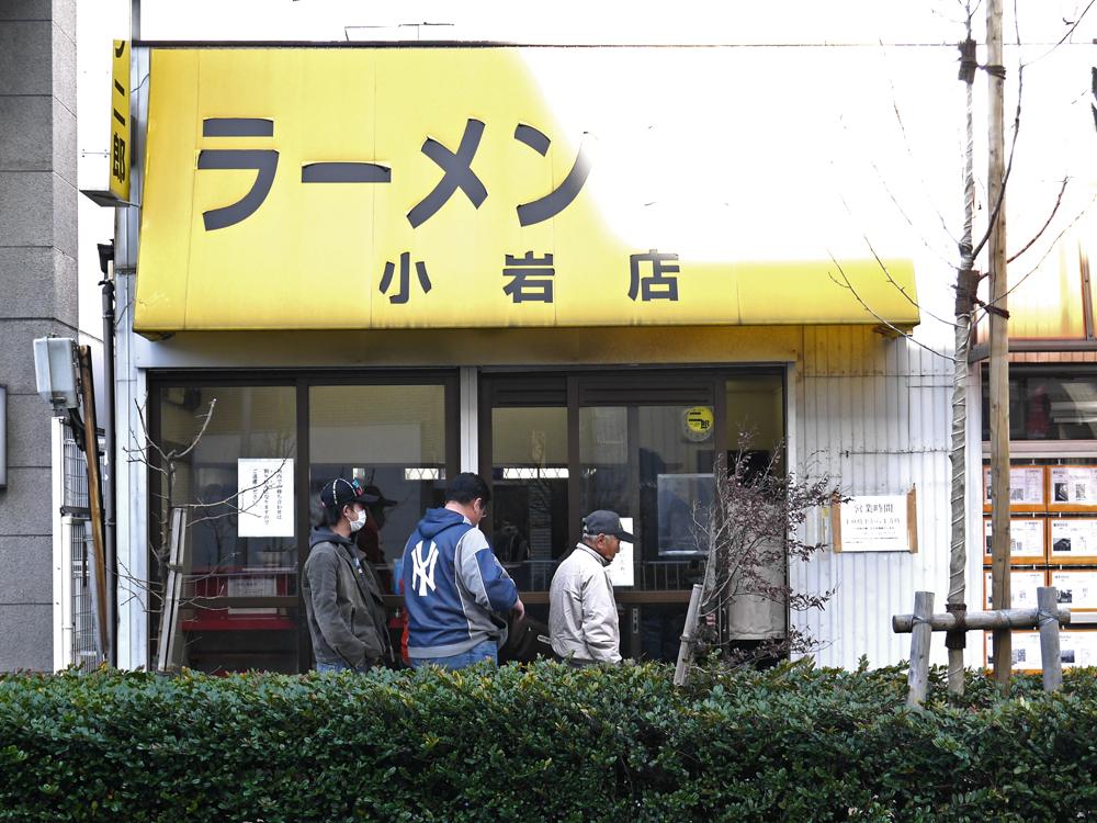 jiro0401