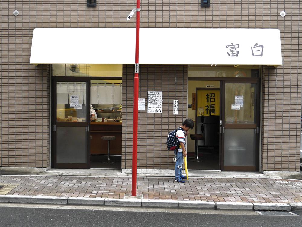 tomishiro01