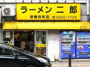 jiro801