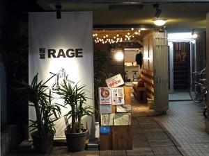rage01