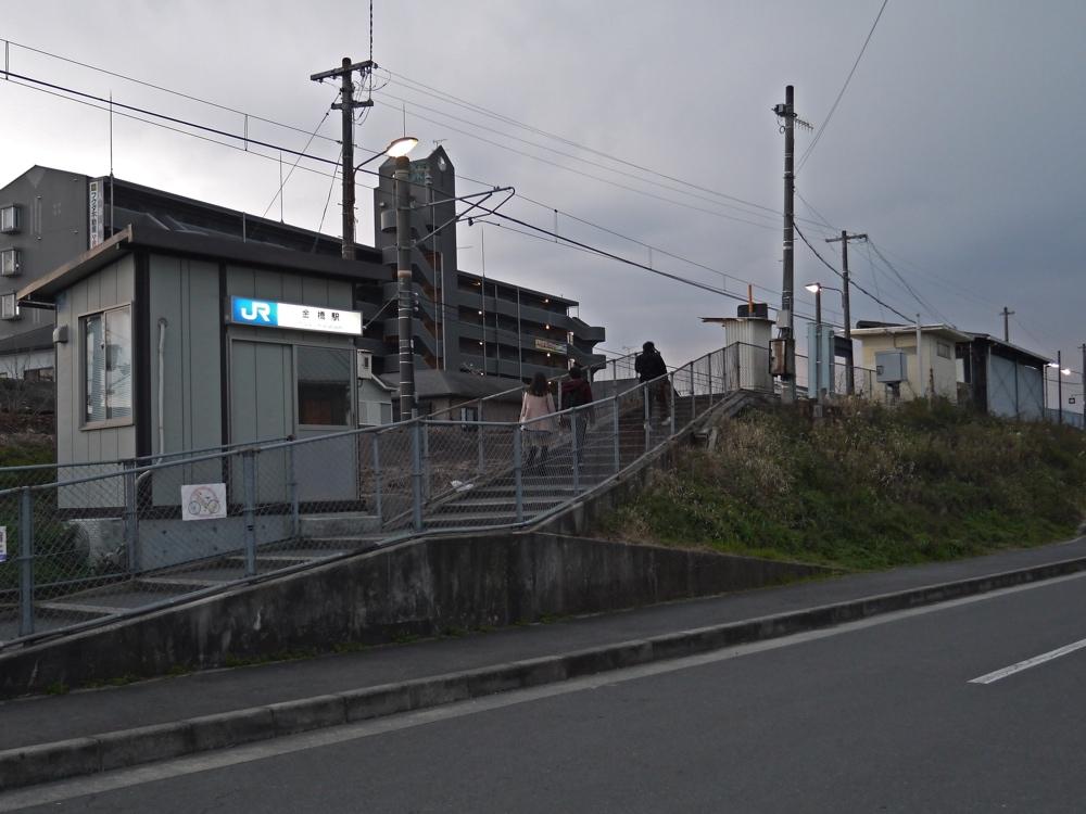 kashihara0301