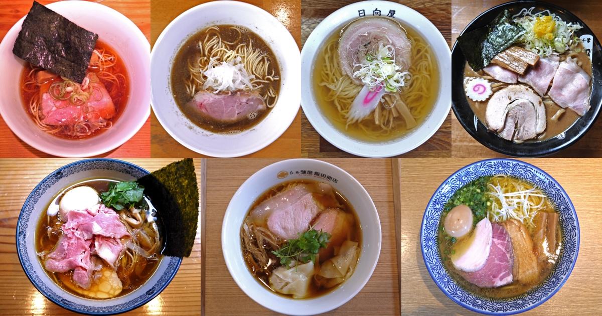 都道府県別一番人気ラーメン店 関東7軒