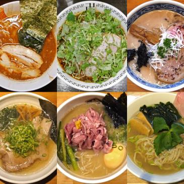 東京23区の個性溢れる唯一無二の一杯を提供するラーメン店 10軒