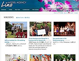 Lino Model Agency