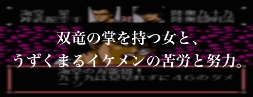 Syura-no-Mon-063