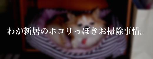 写真 2015-09-04 13 01 51