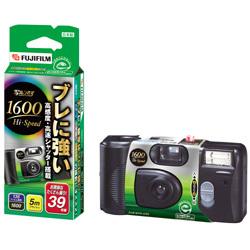 使い捨てカメラ写ルンですの画像