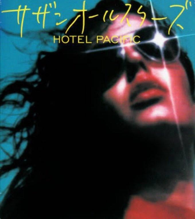ホテルパシフィックのシングルCDジャケット画像