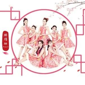 胭脂妝 - QQ音樂-千萬正版音樂海量無損曲庫新歌熱歌天天暢聽的高品質音樂平臺!