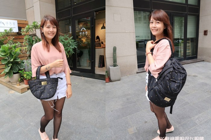 穿搭|日本VOVAROVA三款空氣包分享,超實用媽媽包、托特包、後背包