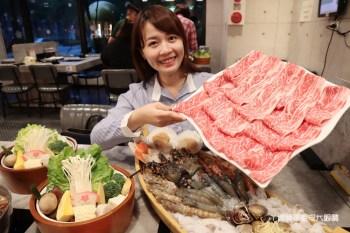 竹北火鍋推薦上官木桶鍋!新竹好吃火鍋,豪華海鮮船及大肉盤吃到嫑嫑