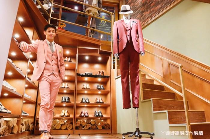 台北西服推薦Laio復古紳士裝!結婚新人必看!台北東區婚禮西裝、西服訂做、西裝出租