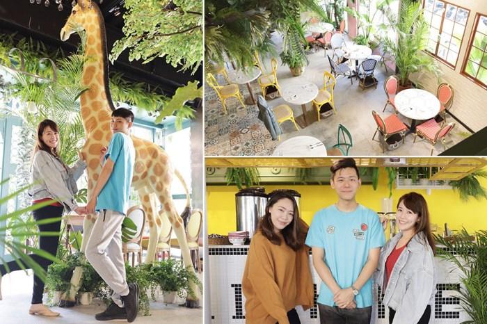 新竹美食推薦JAI宅新竹巨城店!森林系網美餐廳有長頸鹿,爆炸蛤蜊義大利麵、紅茶牛奶冰磚