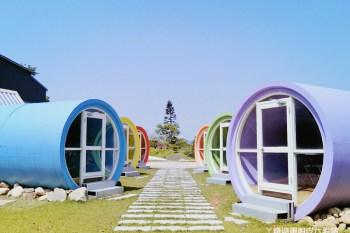 超美黃色風鈴木秘境跟彩色水管屋在新竹!新竹旅遊景點巨埔休閒生態農場,新埔一日遊景點