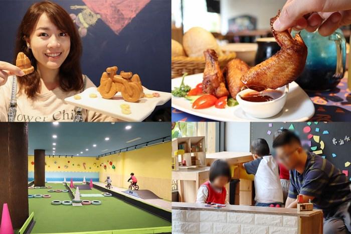 新竹首間室內七十坪滑步車主題餐廳!轉圈圈滑步車運動小餐館,情侶也可以來!新竹巨城附近親子餐廳推薦