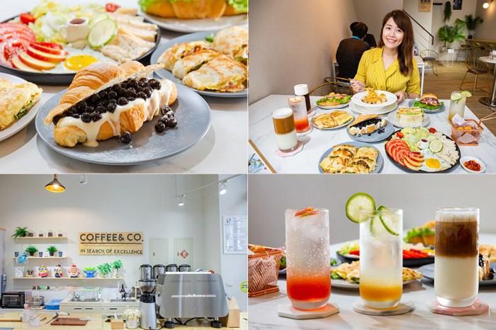 新竹平價早午餐推薦咖啡羊行 不用百元就可以吃到的美食!滿滿珍珠爆漿卡士達可頌,激推招牌酥皮蛋餅跟漢堡