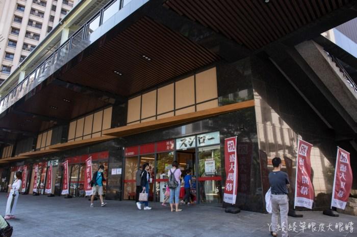 新竹平價迴轉壽司推薦壽司郎!壽司郎新竹慈雲店正式開幕,靠近新竹好市多、迪卡儂
