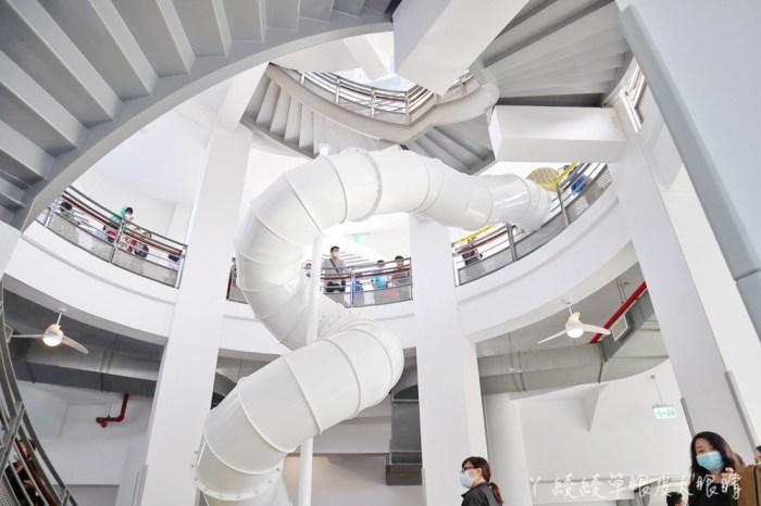 春節旅遊來新竹玩免花錢!全新13.5米旋轉滑梯超刺激,過年期間不打烊