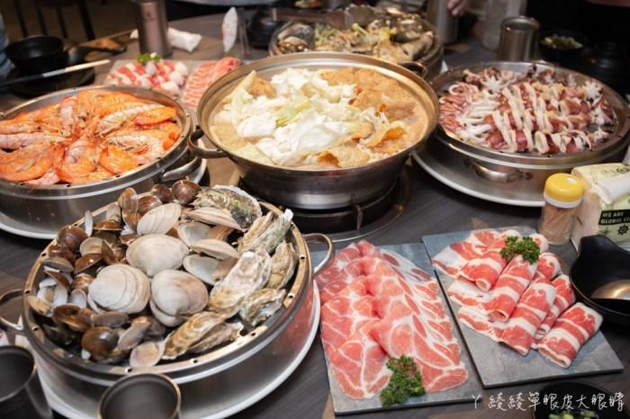 新竹美食火鍋吃到飽!TOP20間必吃麻辣鍋、平價小火鍋、涮涮鍋、特色鍋物、薑母鴨