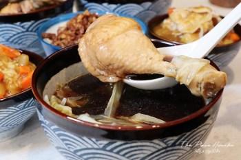 新竹燉品推薦欣陶香燉品外帶專門店!你吃過中了化骨綿掌的雞腿嗎?美味雞湯用料實在