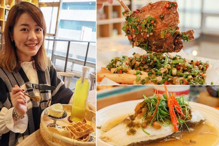 五十年老屋建築變身新竹最美摩登老宅!新台菜文藝復興熱潮,穿梭時空品嚐老茶樓的中式料理
