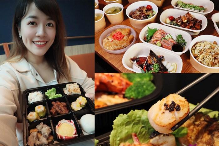 父親節大餐在家吃更溫馨!精選新竹5間高級豪華料理,全家一起享用好料讓爸爸笑咪咪