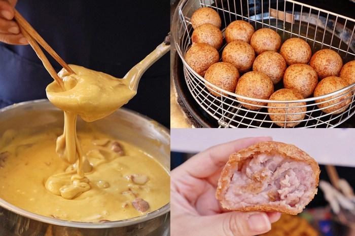 新竹城隍廟必吃美食 都快跟拳頭一樣大的超大顆芋泥球!老靈魂們比吃樸實無華的菱角酥跟地瓜球