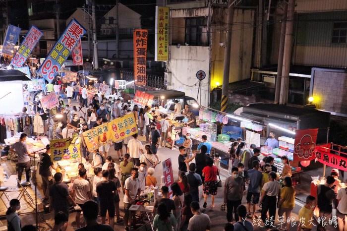 來逛全台灣最長的竹東夜市!新竹竹東沿河街夜市開了,竹東夜市美食懶人包攻略
