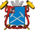 герб подольска