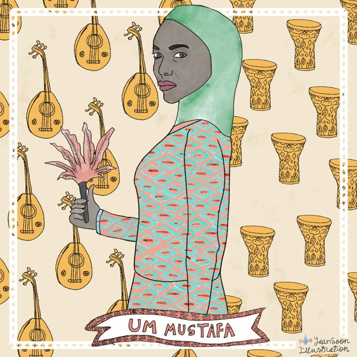 Um Mustafa not a Person of Colour: When Skin Colour does not determine your Identity | Illustrated Women who Can blog series | Yaansoon Illustration + Art | International Women's Day 2018, Women Empowerment Illustration