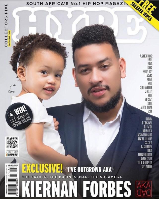 Aka-kairo-beam-digital-hype-magazine