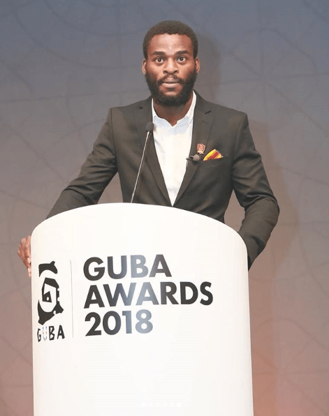 guba-awards-2018