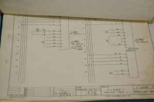 Schematic manual for Okuma CNC MC500H 5020 control wiring